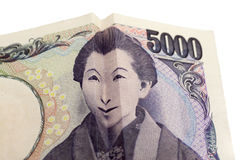 Happy smiling face on Japanese bill Royalty Free Stock Photo