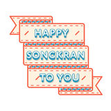 Happy Songkran to you greeting emblem Royalty Free Stock Photography