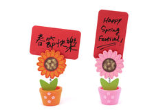 Happy Spring Festival Royalty Free Stock Photography