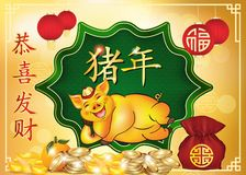 Happy Spring Festival 2019 - Chinese greeting card with gold and green background royalty free illustration