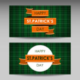 Happy St. Patrick`s Day! Isolated vector cartoon banner Stock Photography