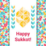 Happy Sukkot greeting card with etrog. Four species - palm, willow, myrtle , etrog - symbols of Jewish holiday Sukkot. Vector illustration Royalty Free Stock Image