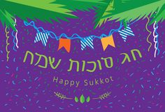 Happy sukkot holidays Stock Photo