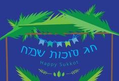 Happy Sukkot holidays (hebrew). Greeting card palm leaves on blue background, hebrew-english Stock Image