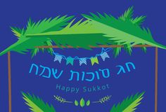 Happy Sukkot holidays (hebrew) Stock Image
