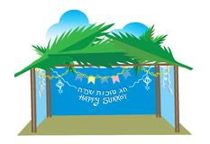 Happy sukkot illustration Stock Photography