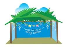 Happy sukkot illustration. Traditional sukkah - illustration greeting card Stock Photography