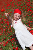 Happy summer kid. Picking and giving flowers Stock Images
