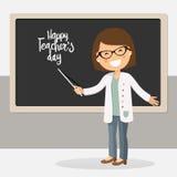 Happy teachers day  illustration Stock Image