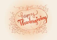 Happy Thanksgiving card. Happy Thanksgiving card with pumpkin Stock Photos