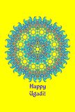 Happy Ugadi - beautiful card.  Indian lunar new year`s Day Royalty Free Stock Image