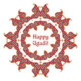 Happy Ugadi! Beautiful card with mandala. Indian lunar new year. Royalty Free Stock Photos