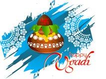 Happy Ugadi Royalty Free Stock Photography