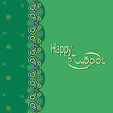 Happy Ugadi. The green background. Paisley. Pattern. India. Templates greeting card for the holiday with traditional elements of folk ornament. Illustration in Stock Photos