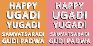 Happy Ugadi, Gudi Padwa Stock Photo
