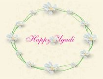 Happy ugadi logo. Happy Ugadi Festival. Indian Fest Party celebration. Spring New Year. Watercolor background with mandala. Template with text for creative flyer Stock Photography