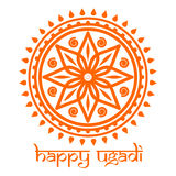 Happy Ugadi. Mandala, rangoli and lettering. Happy Ugadi. Ugadi Festival celebrated by Maharashtrians. Mandala, rangoli and lettering. Vector illustration for vector illustration