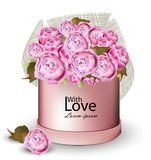 Happy Valentine card with peony flowers gift box Vector illustrations. Happy Valentine card with peony flowers gift box Vector illustration Royalty Free Stock Photography