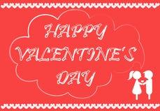Happy valentine card Royalty Free Stock Photo