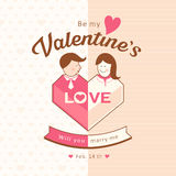 Happy Valentines day man and woman love Royalty Free Stock Image