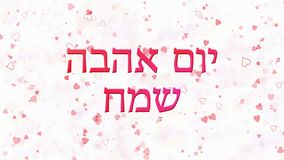 Happy Valentine's Day text in Hebrew formed from dust and turns to dust horizontally on light background stock video footage