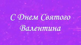 Happy Valentine's Day text in Russian formed from dust and turns to dust horizontally on purple background stock video footage