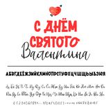 Happy Valentine`s Day written in Russian. Bold Russian font, Cyrillic handwriting. Heart and arrow flat style icon. Happy Valentine`s Day written in Russian stock illustration