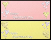 Happy valentines day. Banners with hearts stock illustration