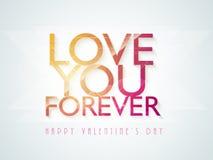 Happy Valentines Day celebration with shiny text. Stock Photo