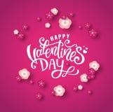 Happy Valentines Day Poster Ore Invitation Stock Vector