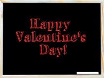 Happy Valentines Day Royalty Free Stock Photos