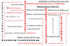 Happy Valentines : In different languages Royalty Free Stock Photography