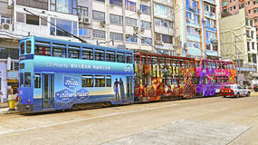 Happy valley tram terminus, hong kong Stock Image