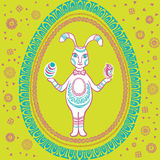 Happy Vintage Easter rabbit. Made Stock Photo