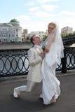 Happy Wedding Couple Stock Image
