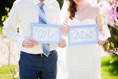 Happy wedding couple. Wedding couple - new family concept Stock Photography