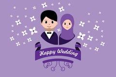 Happy Wedding Greeting Card. Wedding Invitation. Wedding card. Wedding invitation template with couple avatar cartoon. Happy wedding greeting card stock illustration