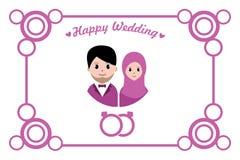 Happy Wedding Greeting Card. Wedding Invitation. Wedding card. Wedding invitation template with couple avatar cartoon. Happy wedding greeting card royalty free illustration