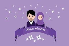 Happy Wedding Greeting Card. Wedding Invitation. Wedding card. Wedding invitation template with couple avatar cartoon. Happy wedding greeting card vector illustration