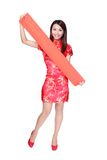 Happy woman holding blank red couplets Royalty Free Stock Photography