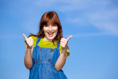 Happy woman on outdoor Royalty Free Stock Photography