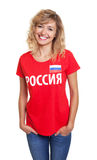 Happy woman from Russia Royalty Free Stock Images