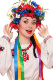 Happy woman in the Ukrainian national clothes Stock Photos