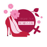 Happy women day Stock Image