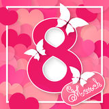 Happy Women s Day 8 March holiday background. Abstract Pink Floral Greeting card International Happy Women s Day 8 March holiday background stock illustration