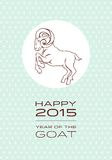 Happy 2015 - Year of the Goat. Banner with a vintage style goat drawing and a traditional asian pattern, celebrating the year of the Goat in Chinese Zodiac. It Stock Photo