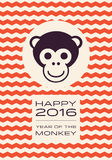 Happy 2016 - Year of the Monkey. Banner with a chevron pattern, celebrating the year of the monkey in Chinese Zodiac Royalty Free Stock Photos