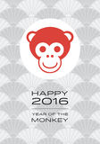 Happy 2016 - Year of the Monkey. Banner with a oriental pattern, celebrating the year of the monkey in Chinese Zodiac Royalty Free Stock Photo