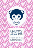 Happy 2016 - Year of the Monkey. Banner with an oriental pattern, celebrating the year of the monkey in Chinese Zodiac Royalty Free Stock Image