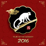 Happy year monkey 2016 china ape tree gold label. 2016 Happy Chinese New Year of the Monkey, ape on tree branch label with gold color and traditional designs vector illustration